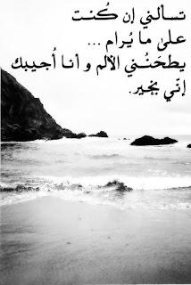 صور حب حزينه , صور حزينه عن الحب مع كلمات حب حزينه , كلام حب حزين مكتوب علي صور