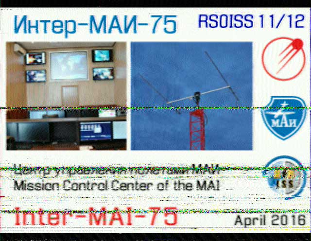 The Final result from decoding SSTV mde: PD180