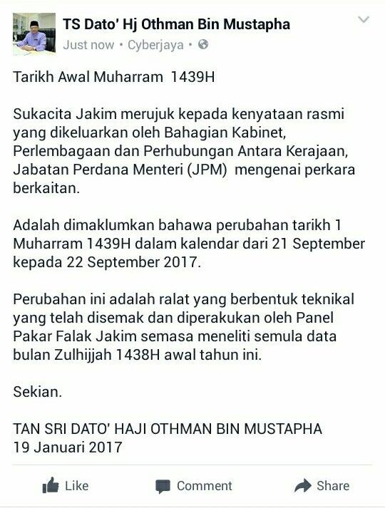 Perubahan Tarikh Awal Muharram 1439H Dari 21 September 2017 Kepada 22 September 2017
