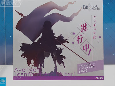 Fate/Grand Order – Jeanne d'Arc (Alter) Avenger