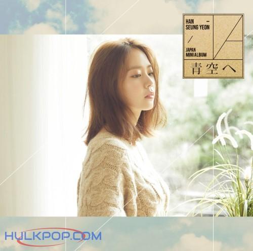 HAN SEUNG YEON – 青空へ – EP