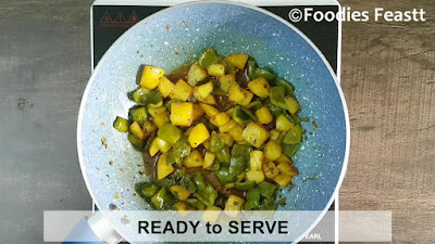 Aloo shimla mirch recipe