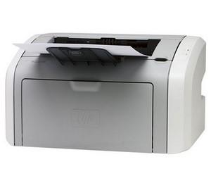 hp-laserjet-1020-printer-driver-download