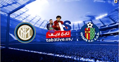 مشاهدة مباراة انتر ميلان وخيتافي بث مباشر اليوم 05-08-2020 في الدوري الأوروبي