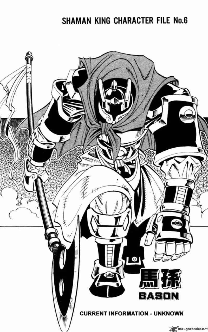 Shaman King [Vua pháp thuật] chap 12 trang 2