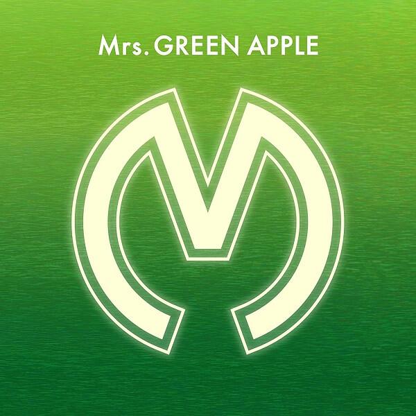 Mrs. GREEN APPLE – JOURNEY Lyrics 歌詞