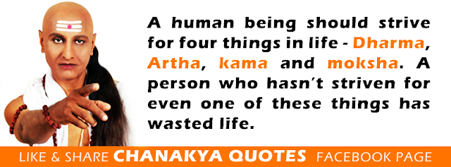 Chankya Niti Quotes