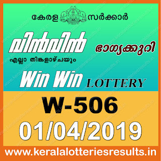 "Keralalotteriesresults.in, ""kerala lottery result 1 4 2019 Win Win W 506"", kerala lottery result 1-4-2019, win win lottery results, kerala lottery result today win win, win win lottery result, kerala lottery result win win today, kerala lottery win win today result, win winkerala lottery result, win win lottery W 506 results 1-4-2019, win win lottery w-506, live win win lottery W-506, 1.4.2019, win win lottery, kerala lottery today result win win, win win lottery (W-506) 01/04/2019, today win win lottery result, win win lottery today result 1-4-2019, win win lottery results today 1 4 2019, kerala lottery result 01.04.2019 win-win lottery w 506, win win lottery, win win lottery today result, win win lottery result yesterday, winwin lottery w-506, win win lottery 1.4.2019 today kerala lottery result win win, kerala lottery results today win win, win win lottery today, today lottery result win win, win win lottery result today, kerala lottery result live, kerala lottery bumper result, kerala lottery result yesterday, kerala lottery result today, kerala online lottery results, kerala lottery draw, kerala lottery results, kerala state lottery today, kerala lottare, kerala lottery result, lottery today, kerala lottery today draw result, kerala lottery online purchase, kerala lottery online buy, buy kerala lottery online, kerala lottery tomorrow prediction lucky winning guessing number, kerala lottery, kl result,  yesterday lottery results, lotteries results, keralalotteries, kerala lottery, keralalotteryresult, kerala lottery result, kerala lottery result live, kerala lottery today, kerala lottery result today, kerala lottery"