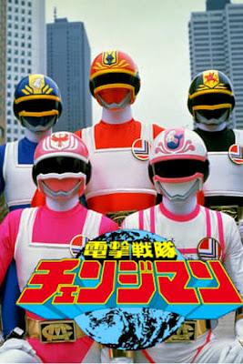 Dengeki Sentai Changeman The Movie Sub Indo