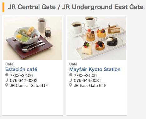 Estacion Cafe Kyoto Station