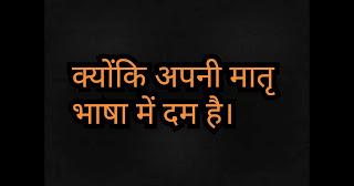 www.hindidakiya.com