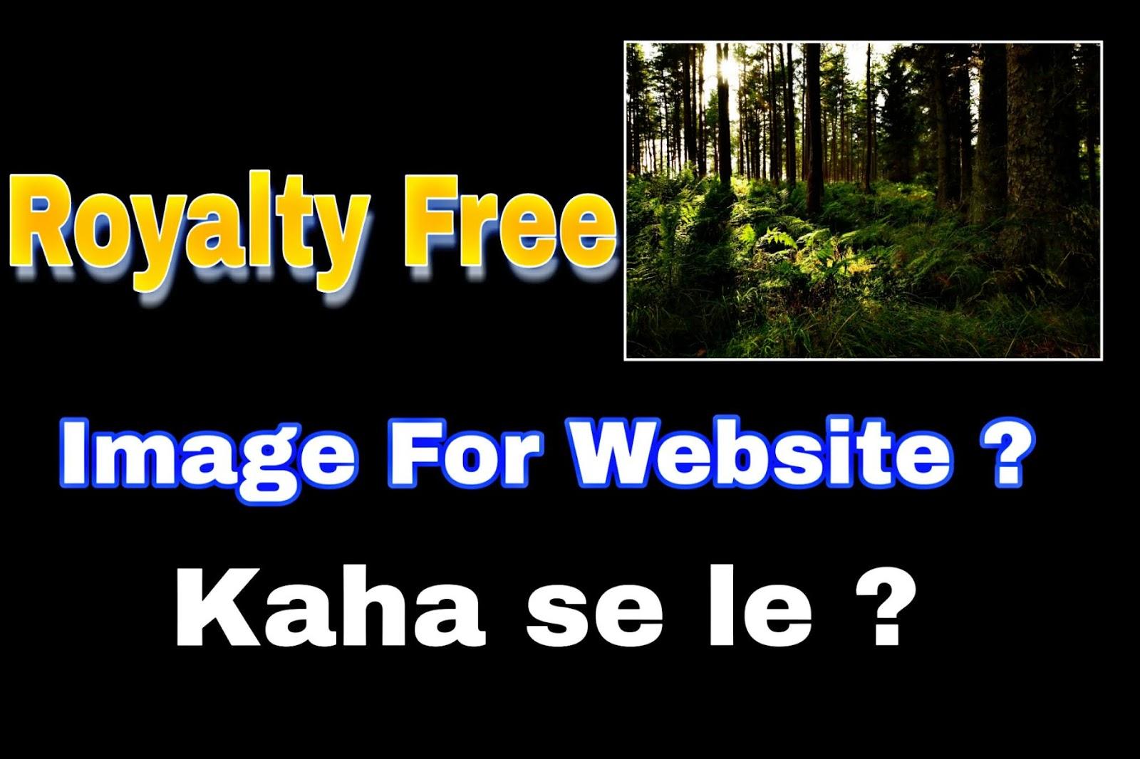 Website ke liye Royalty Free Image kaha se le ?