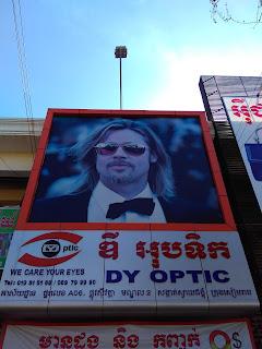 loja propaganda Brad Pitt Camboja