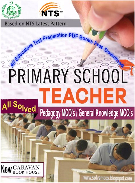 Pdf pedagogy mcqs