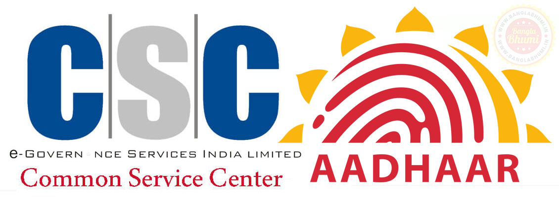 UIDAI provide aadhaar services to CSC center west bengal