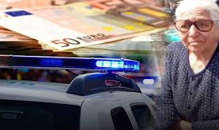Ποιος πλήρωσε τελικά το πρόστιμο-ντροπή των 200 ευρώ της 90χρονης γιαγιάς με τα τερλίκια – Δε διαγράφηκε τελικά
