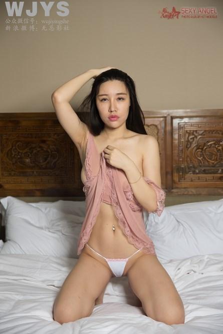 China Beauty WJYS 2016 VIP A12 Yumi [29P HQ/304MB]