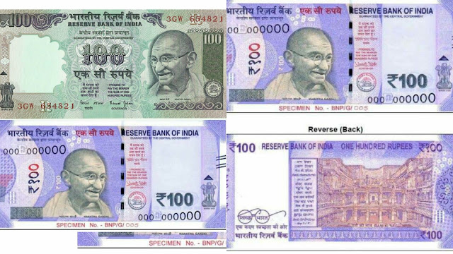 100 rs, 100 Rs new note, 100 rs new note image, 100 Rs new note coin, 100 Rs coin
