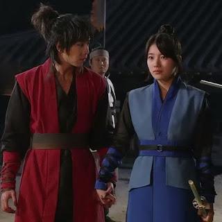 Gu Family Book Choi Kang Chi dan Dam Yeo Wool
