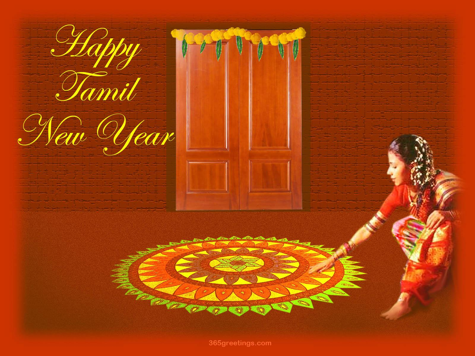 Tamil New Year Greetings Tamil New Year 2012 Greetings Tamil