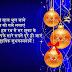 हिन्दू नववर्ष की शुरुवात कैसे करें