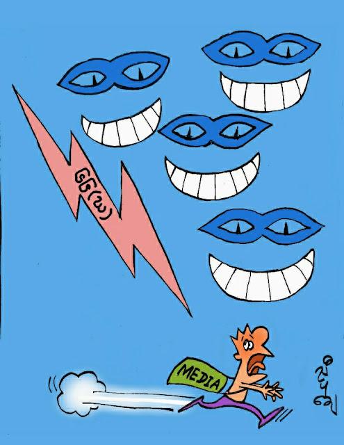 ကာတြန္း ညီပုေခ် – မွန္တာေျပာ မိုးၾကိဳးပစ္ ရပါေစရဲ့ လို႔ က်ိန္ရဲေပါင္