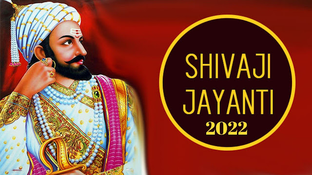 Shivaji Jayanti in 2022-2023, When, Chhatrapati Shivaji Jayanti, How is Celebrated