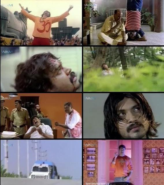 Yateem 2016 Movie Download Hindi Dubbed Full HDRip