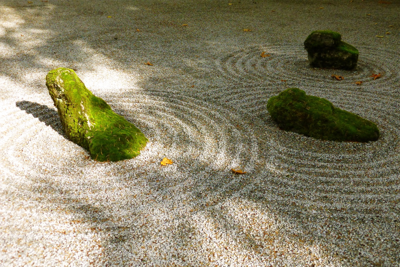 Sand and Stone Garden Portland Japanese Garden