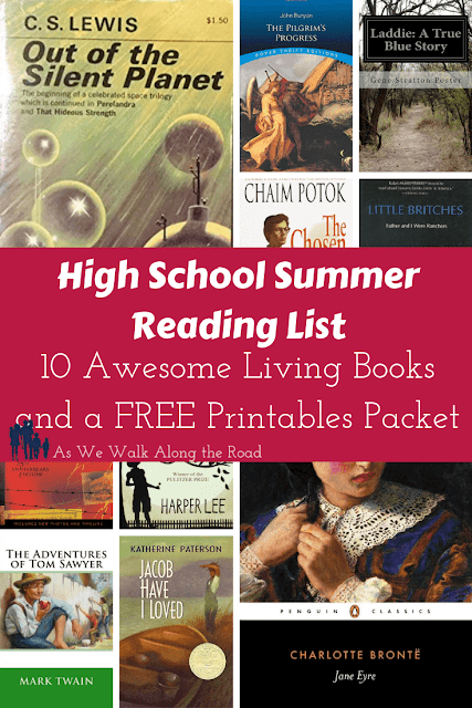 High school summer booklist