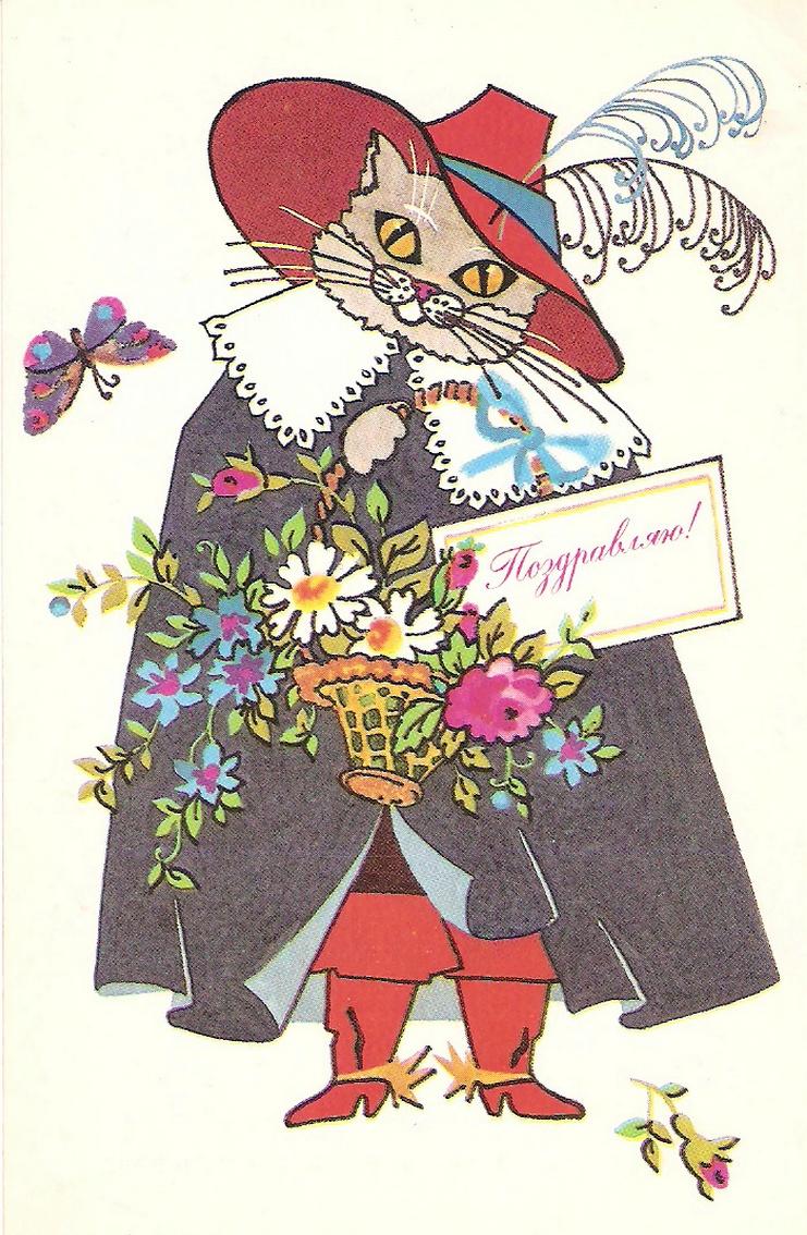 восьмое марта стихи и открытки во круг книг блог
