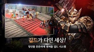 다인 (THINE) MOD Apk Data Obb Englis Version Global - Free Download Android Game