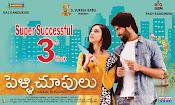 Pelli Choopulu 5th week Posters-thumbnail-13