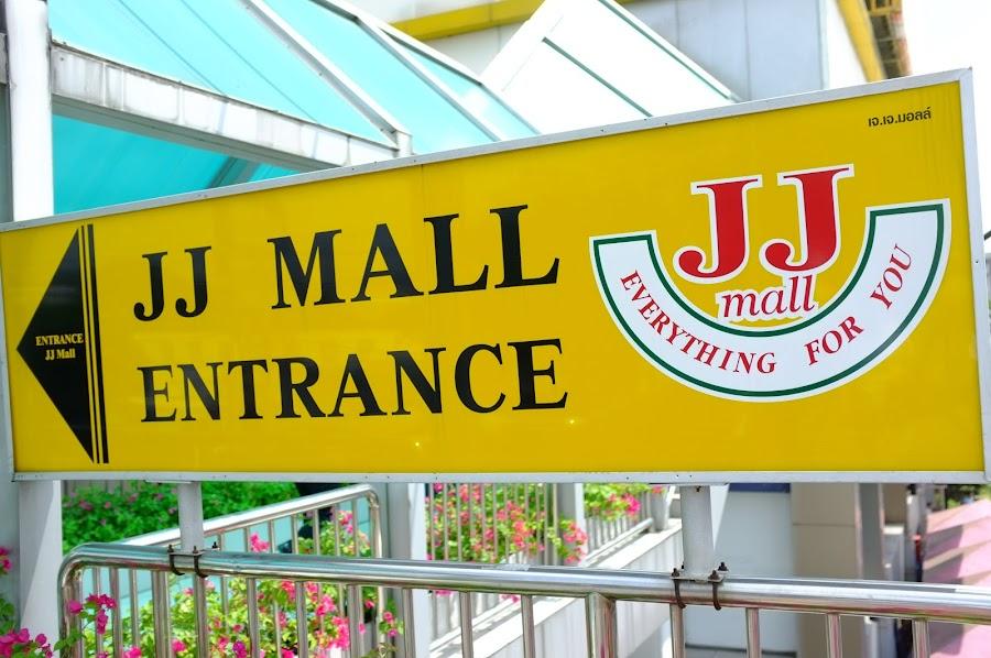 JJ Mall
