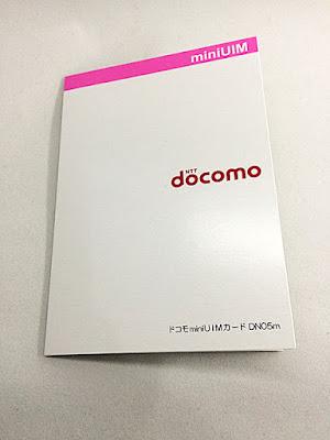 SIMカードはdocomoです。