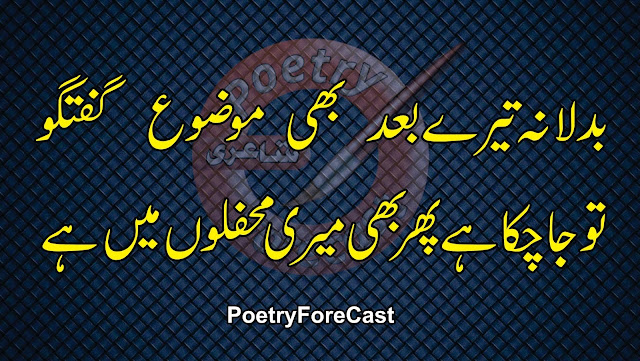 Allama Iqbal Wallpapers Hd Inspirational Poems About Death Sad Urdu Poetry
