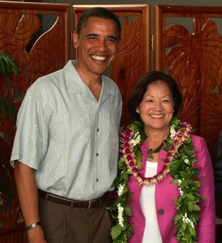 Donkeylicious: Hawaii Is Important, Hirono Is In, Hanabusa ...