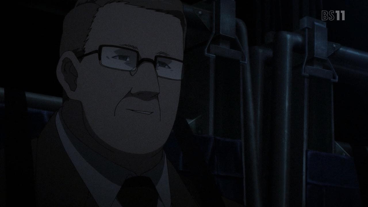 Jormungand: Perfect Order - 11 (23) | z Movie, Film, Book