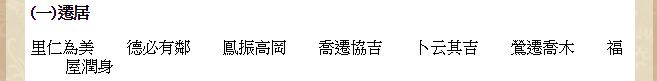 phpVN755h