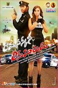 Ramasakkani Rakumarudu Movie Posters-thumbnail-2