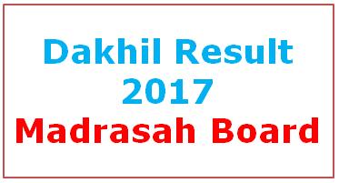 Dakhil Result 2017