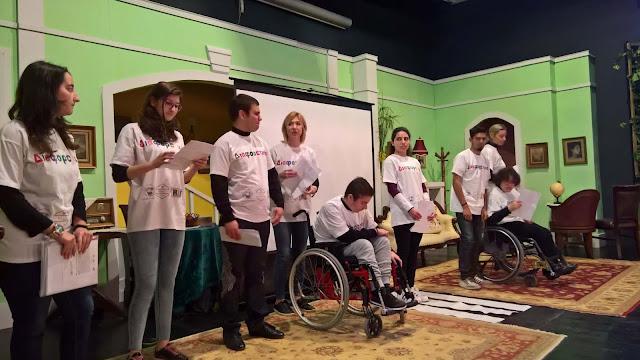 Παρουσίαση εργασίας για την εκστρατεία FREEMOBILITY του Ενιαίου Ειδικού Επαγγελματικού Γυμνασίου-Λυκείου Αργολίδας