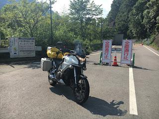Bota Proteção Motociclista Mondeo Masculina Tripdry Preta
