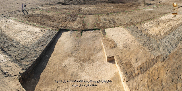 Part of 26th Dynasty fortress uncovered in North Sinai