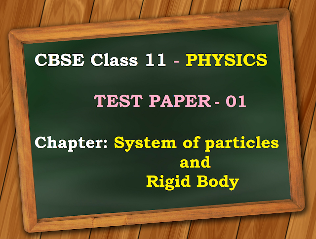 Solved Cbse Class 11 Physics Test Papers System Of
