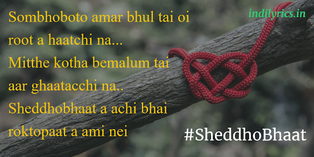Sheddho Bhaat - Anupam Roy, full song Lyrics with English Translation and Real Inner Meaning explanation