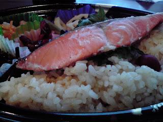 Sake (salmon) Bento