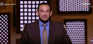 برنامج لعلهم يفقهون الأربعاء 19-7-2017  مع الشيخ رمضان عبد المعز