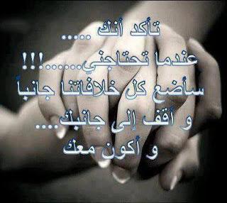 صور حزينه جدا 2013 صور حزينه عن الفراق صور معبره بها