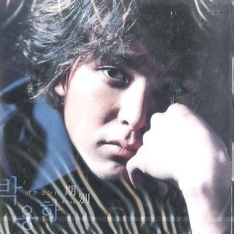 Park Yong Ha – 기별(期別)